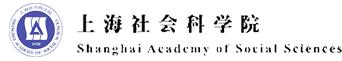 上海社会科学院