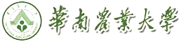 华北农业除夜教