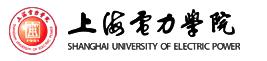 上海電力學院